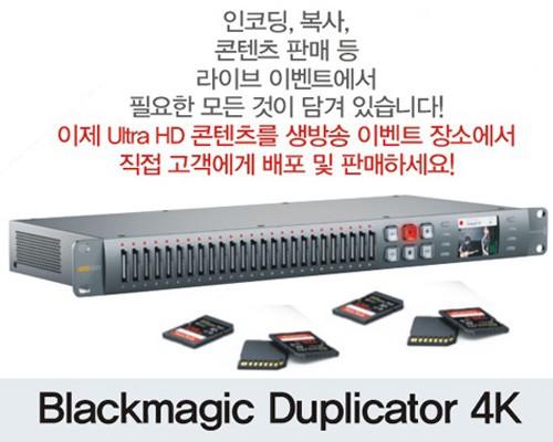 BD 4K-500