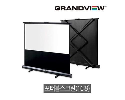 GXP-100H-5x4
