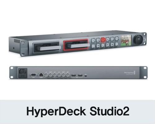 HyperDeck Studio2-500